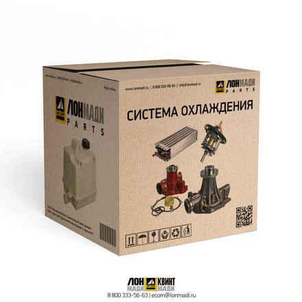Купить Радиатор АКПП Part № 332/D2350 JCB в интернет магазине запасных частей дорожно-строительной техники «АО ЛОНМАДИ»